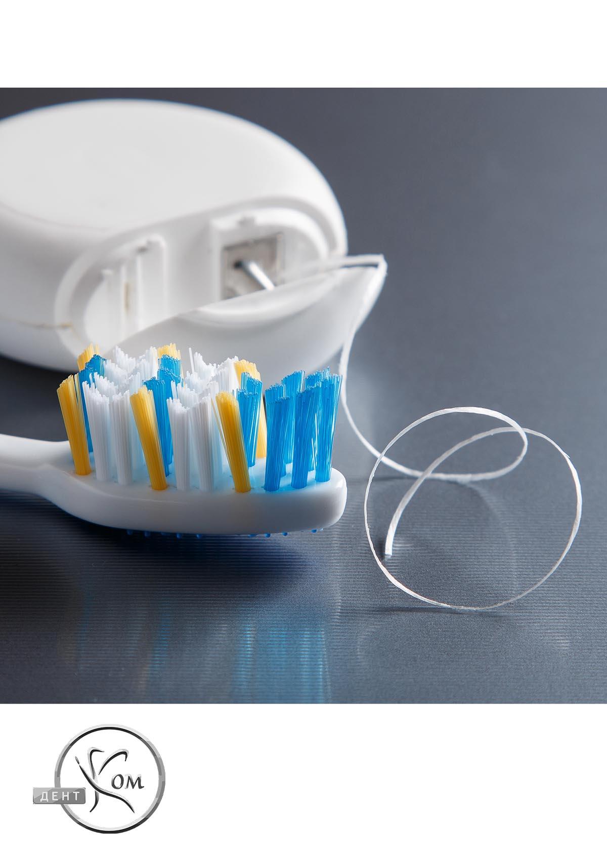 стоматологічна профілактика